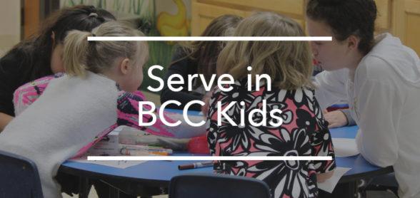 Serve in BCC Kids