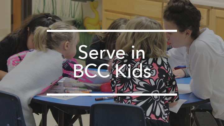 Serve in BCC Kids